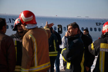حادثه هوایی ماهشهر