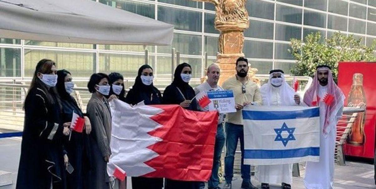 خودشیرینی هیات بحرینی برای رژیم صهیونیستی در قدس اشغالی