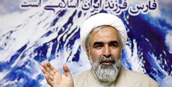 خبر فوری: روح الله حسینیان درگذشت