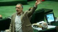 جزئیات بررسی تقاضای استعفای زاکانی از مجلس