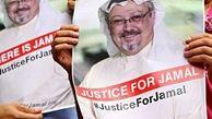 25 شاهد دیگر در پرونده قتل خاشقچی به دادگاه فراخوانده شدند