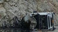 رودخانه«کشکان» آلوده شد/ واژگونی تانکر حامل روغن سوخته در پلدختر؛
