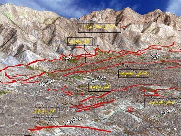 فوری: زلزله بزرگ در راه تهران؛ گسل مشا فعال شد + جزییات کامل
