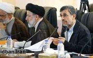 اطلاعیه دفتر احمدینژاد درباره انتصابات مدیران اجرایی