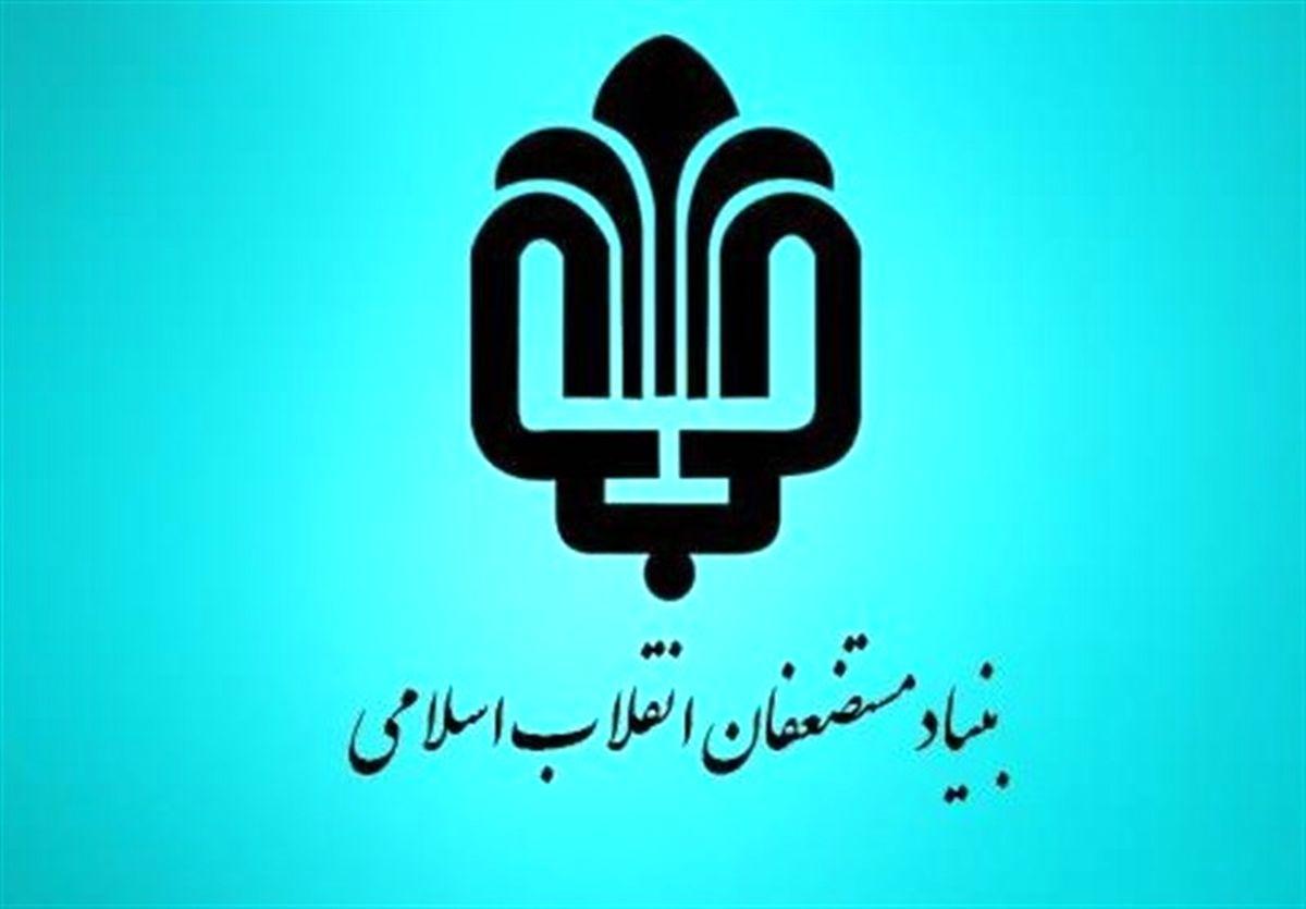 توزیع کارت هدیه 5 میلیونی بین روحانیون تکذیب شد