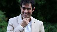 ژست دو نفره شهاب حسینی و پرسش در خارج + عکس
