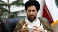 میرتاج الدینی رئیس کمیته نمایندگان مجلس ستاد رئیسی شد