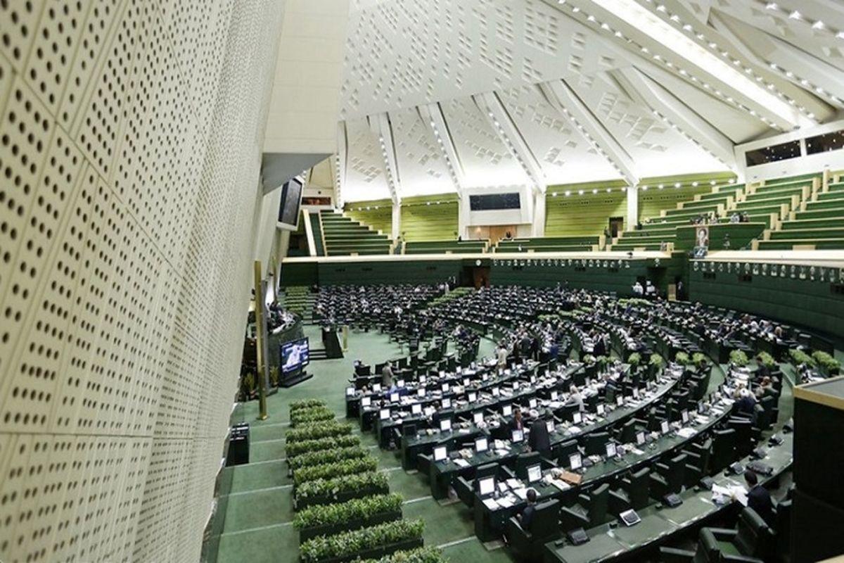 وضعیت و سرنوشت لوایح دولت روحانی در مجلس
