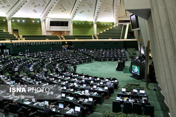 سوال از وزیر جهاد کشاورزی در دستور کار مجلس