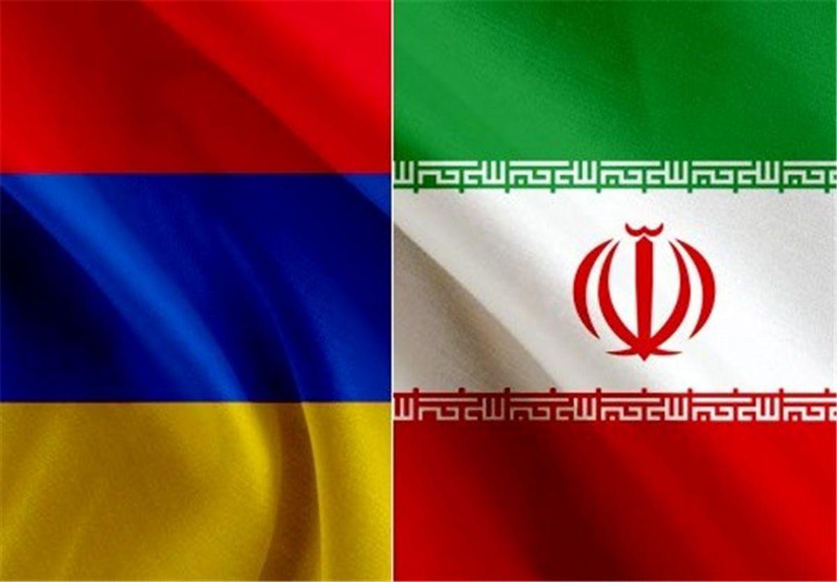 اطلاعیه ارمنستان برای واکسن ایرانیها + جزئیات