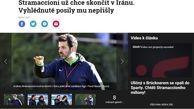 سایت چکی:  استراماچونی ۴۸ساعت زمان خواسته تا استعغا دهد