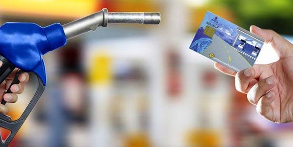 یک نکته مهم در مورد سوختگیری با کارت سوخت