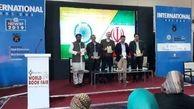 چهار کتاب سوره مهر در هندوستان منتشر میشود