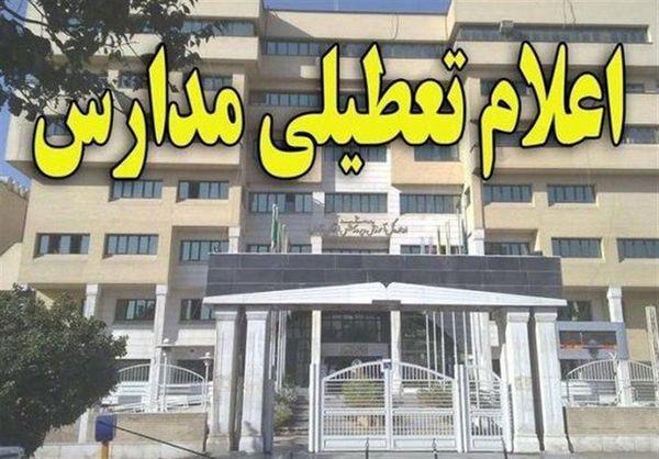 فردا تمامی مدارس استان کرمانشاه تعطیل است
