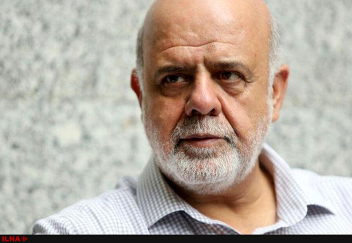 آمریکا سفیر ایران در عراق را تحریم کرد