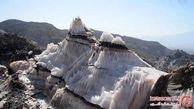 گنبد نمکی جاشک یکی از رموز طبیعت بوشهر (+عکس)