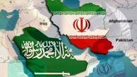 بغداد به دنبال برگزاری کنفرانس منطقهای با حضور ایران و عربستان