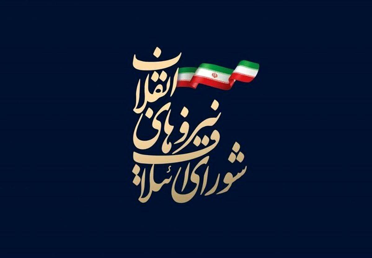 بیانیه شورای ائتلاف به مناسبت آغاز کار دولت: وظیفۀ ما کمک است