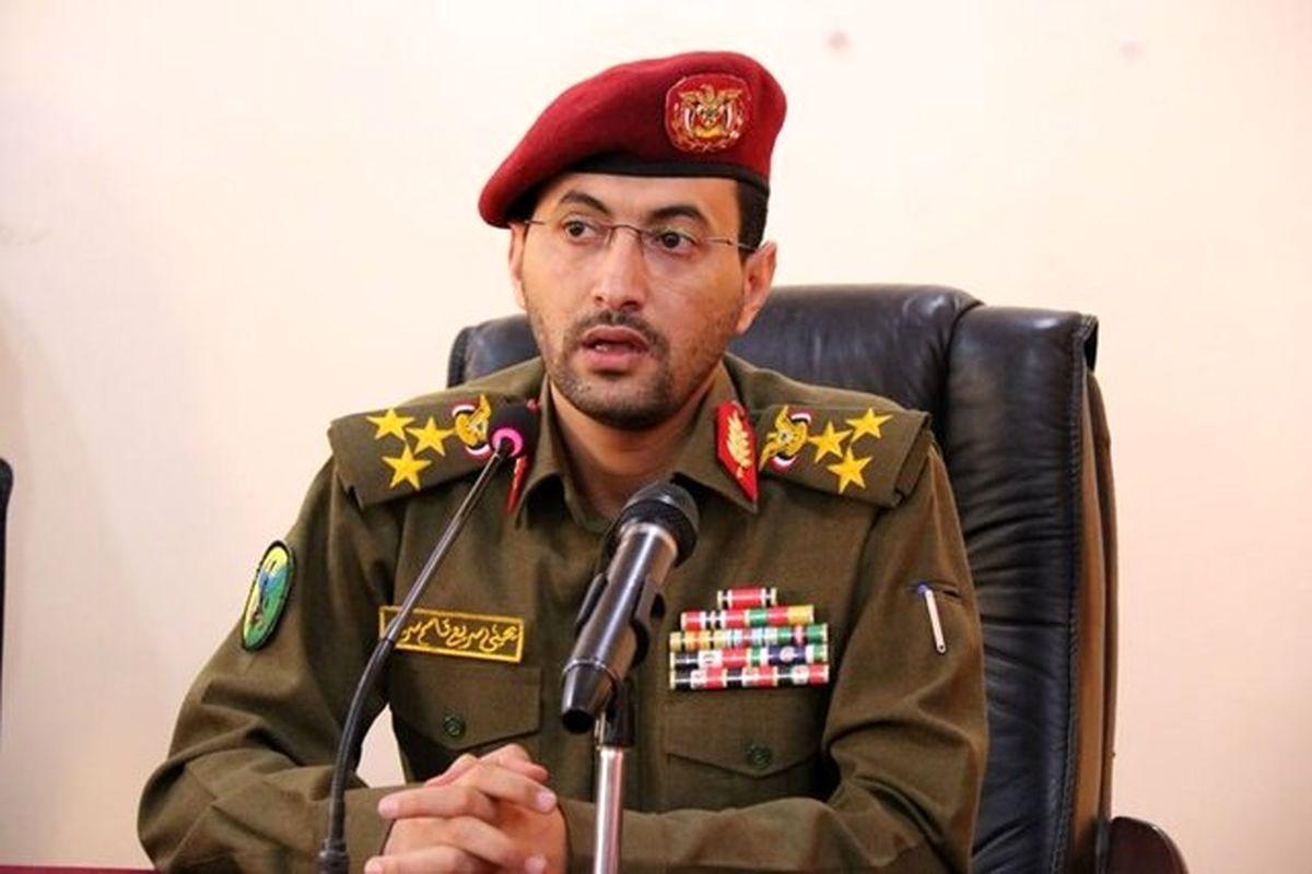 یمن: رژیم سعودی منتظر حملات دردناک باشد