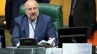 رییس مجلس سوریه به قالیباف تبریک گفت
