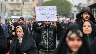گزارش تصویری/ تجمع «دفاع از اقتدار و امنیت» در تهران(1)