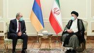 تاکید رئیسی بر تعمیق صلح و ثبات در منطقه در دیدار با نخست وزیر ارمنستان