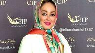 ماجرای آشنایی الهام حمیدی و همسر میلیاردرش +فیلم