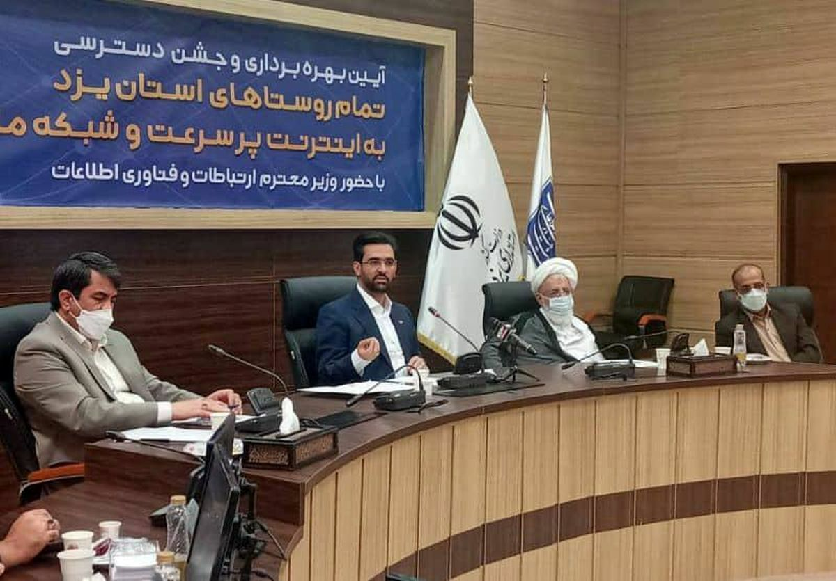 آذری جهرمی: همراه اول زحمت اصلی توسعه ارتباطات روستایی در استان یزد را کشید