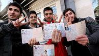 متولدین ۲۸ خرداد ۱۳۸۲ و قبل آن میتوانند رای دهند