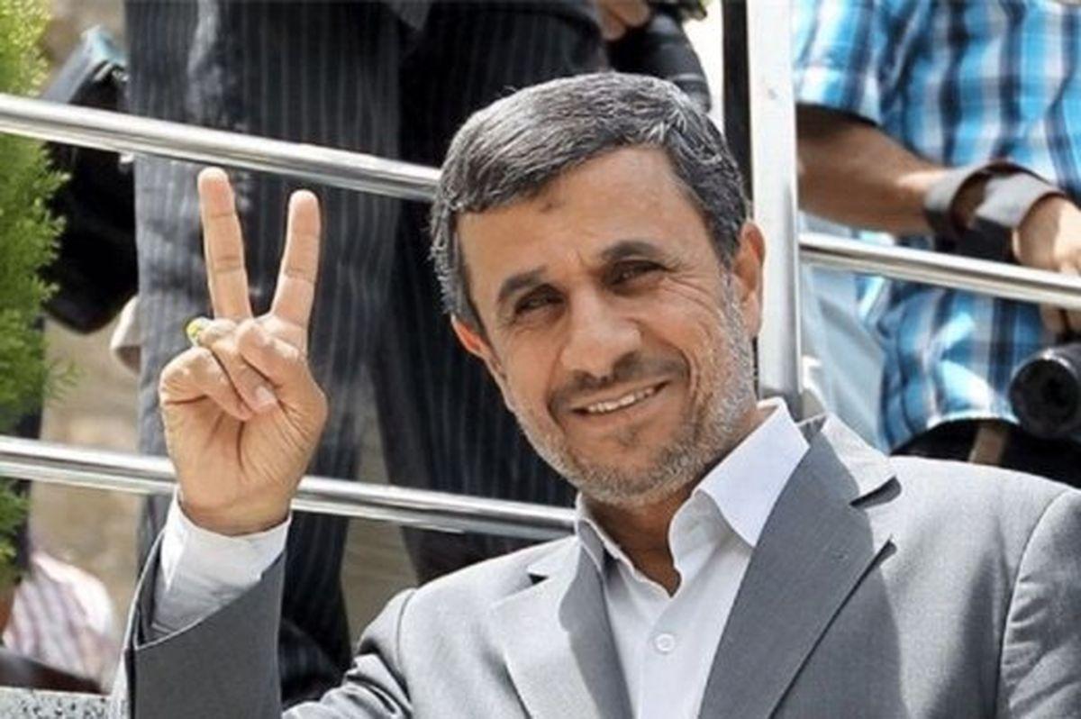 اقدام جنجالی احمدینژاد و تیمش در کلاب هاوس