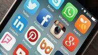 وام های کم بهره عرضه شده در شبکه های اجتماعی کلاهبرداری است