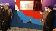 نمایشگاه «در لباس سربازی»؛ رونمایی از اسناد مهم دفاع مقدس