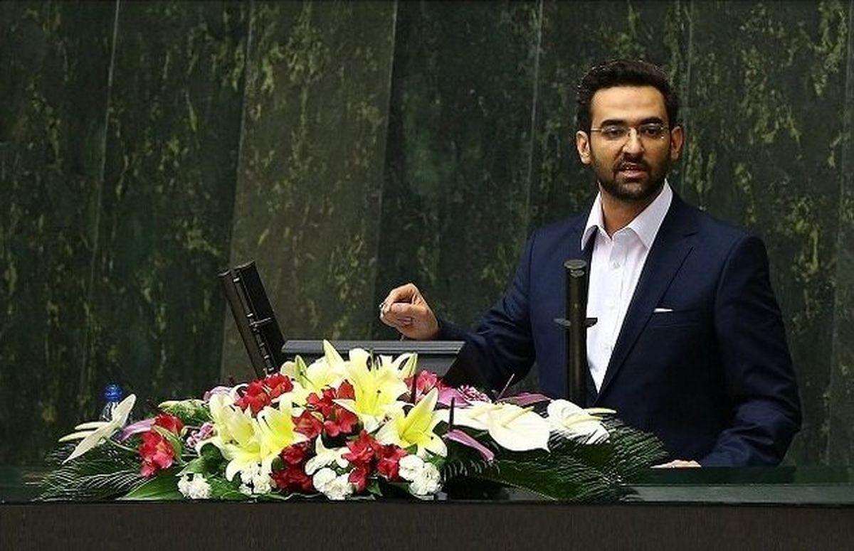 جلسه داغ مجلس درباره تلگرام؛ وزیر ارتباطات کارت زرد گرفت