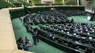 بررسی وضعیت استخراج رمزارزها در دستور کار مجلس