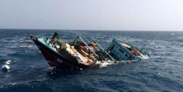 غرق شدن یک کشتی در خلیج فارس