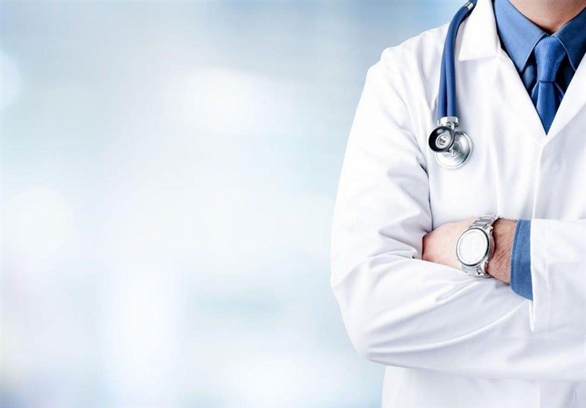 افزایش 10 میلیون تومانی حقوق پزشکان +جزئیات کامل