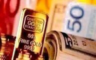 قیمت طلا امروز99/ طلاو سکه گران شدند