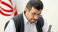 عضو مجلس خبرگان: احمدی نژاد محلی از اعراب ندارد/ آرزو بر جوانان عیب نیست چه رسد به احمدی نژاد که پیر است