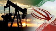 آیا ایران از برجام خارج می شود؟