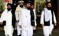 اتمام حجت طالبان با زنان