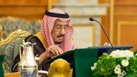 حمایت دوباره دولت سعودی از قبرس در مقابل ترکیه