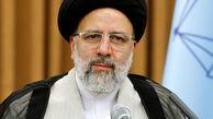 حجت الاسلام رئیسی: پای کار مبارزه با فساد خواهیم ماند