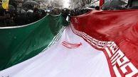 نتایج نظرسنجی دانشگاه مریلند در مورد ایران چه میگوید؟ / حمایت قاطع مردم ایران از سیاستهای کلی نظام+جداول