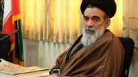 مهم | حکم رهبر انقلاب برای عضو جدید شورای نگهبان