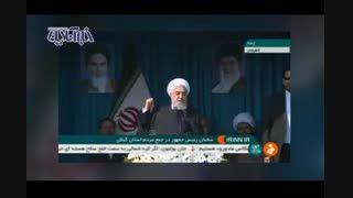 فیلم/ رئیس جمهور در لاهیجان در رابطه با مصالحه با آمریکا چه گفت