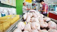 قیمت روز مرغ و تخم مرغ در بازار (۱۴۰۰/۰۳/۲۳) + جدول