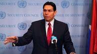 درخواست ضد ایرانی نماینده رژیم صهیونیستی در سازمان ملل