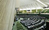 آغاز بررسی صلاحیت وزرای پیشنهادی در مجلس از فردا