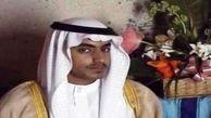 آمریکا برای دستگیری حمزه بن لادن یک میلیون دلار جایزه می دهد