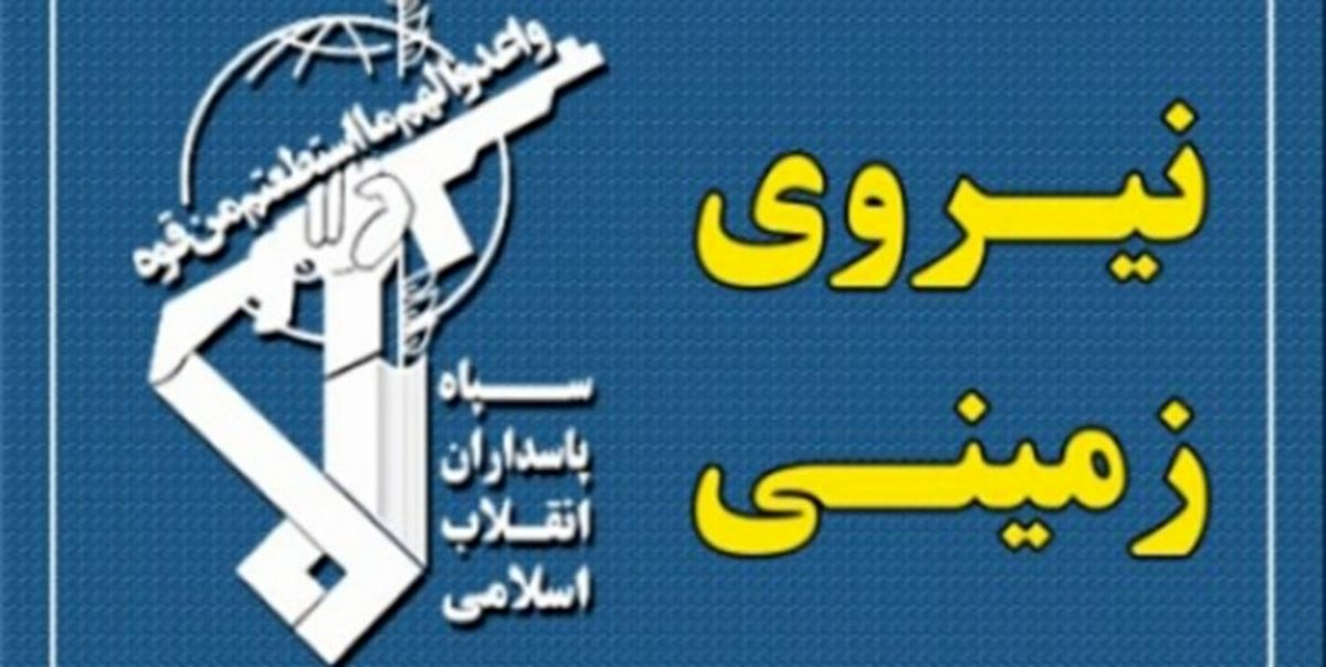 انهدام یک تیم تروریستی توسط سپاه